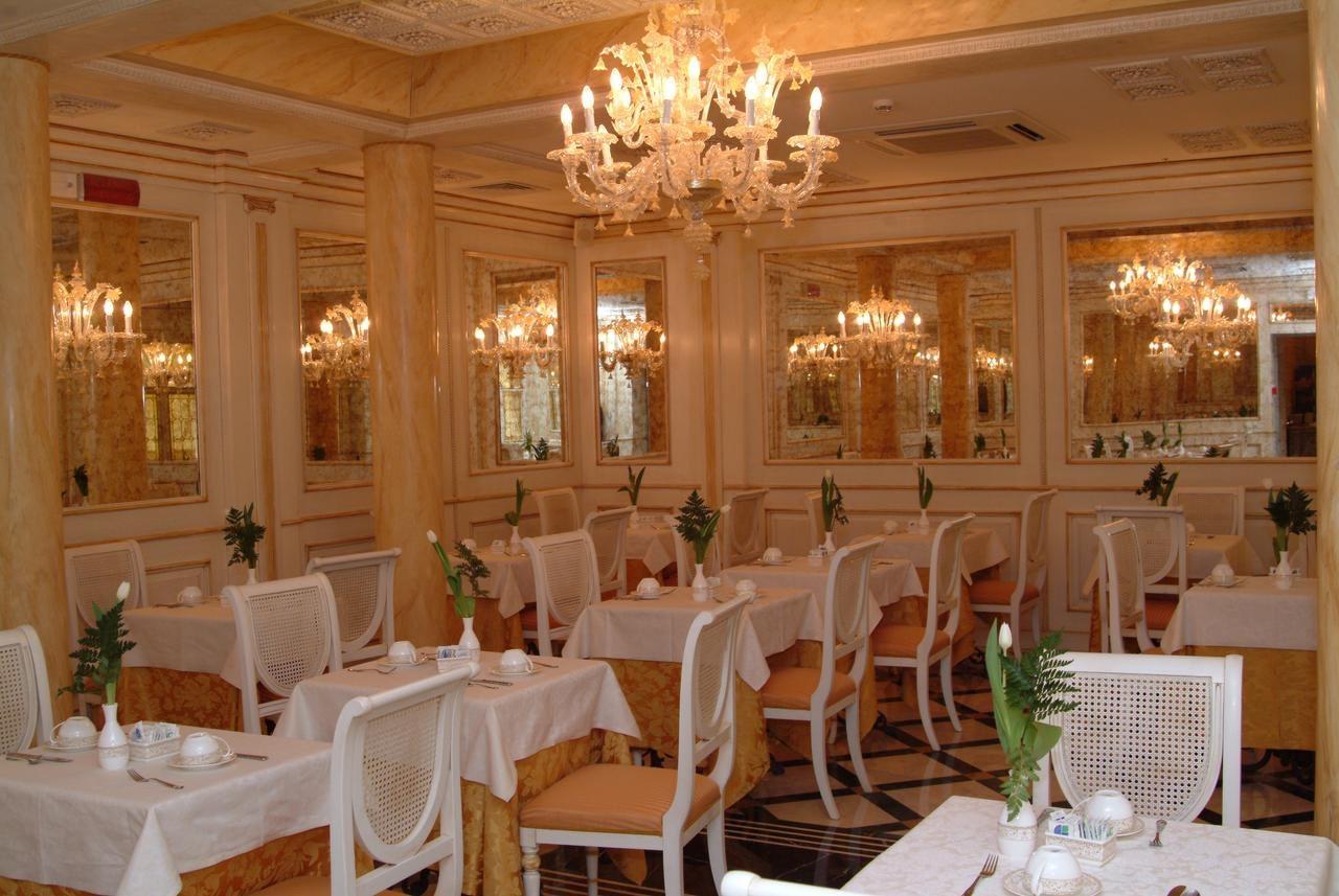 Venice - Hotel Belle Epoque