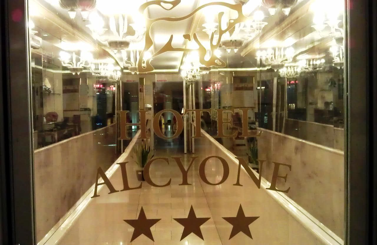 Venice - Hotel Alcyone