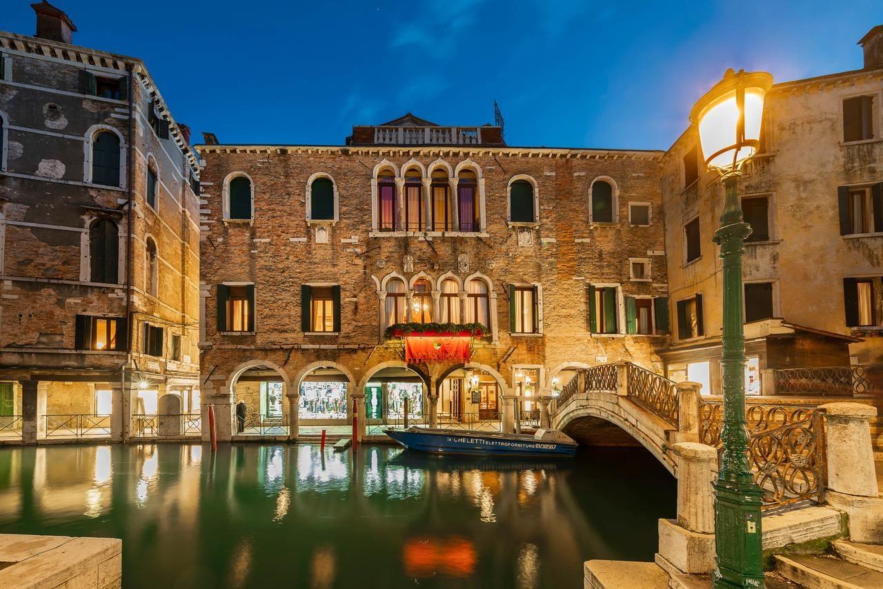 Venice - Hotel Antico Doge