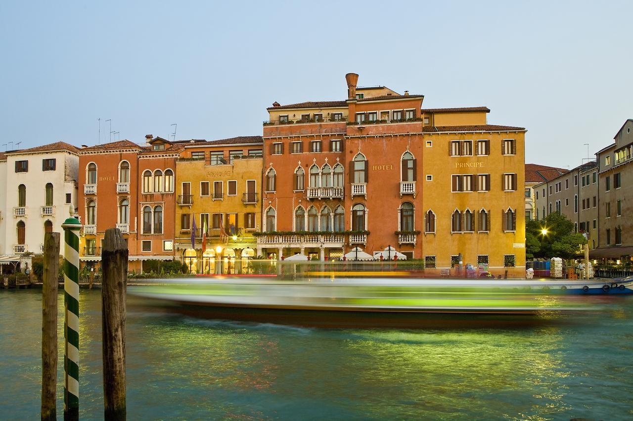 Venice - Hotel Principe