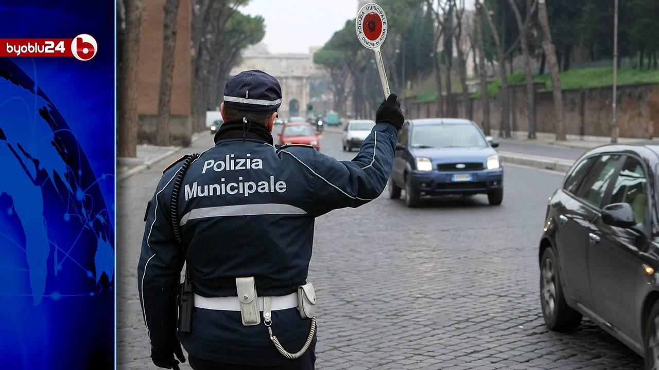 Rome City Police